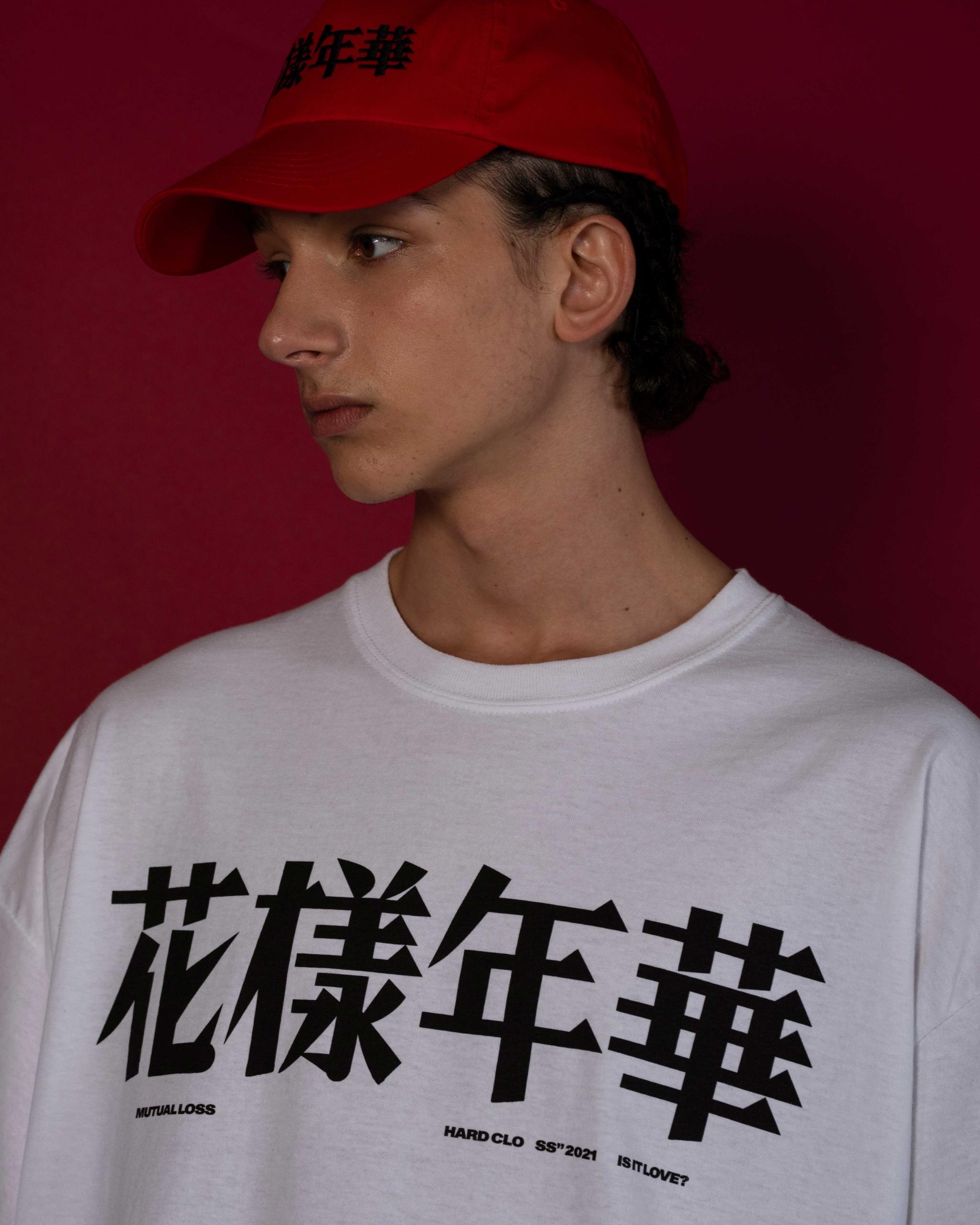 White Onesize T-shirt