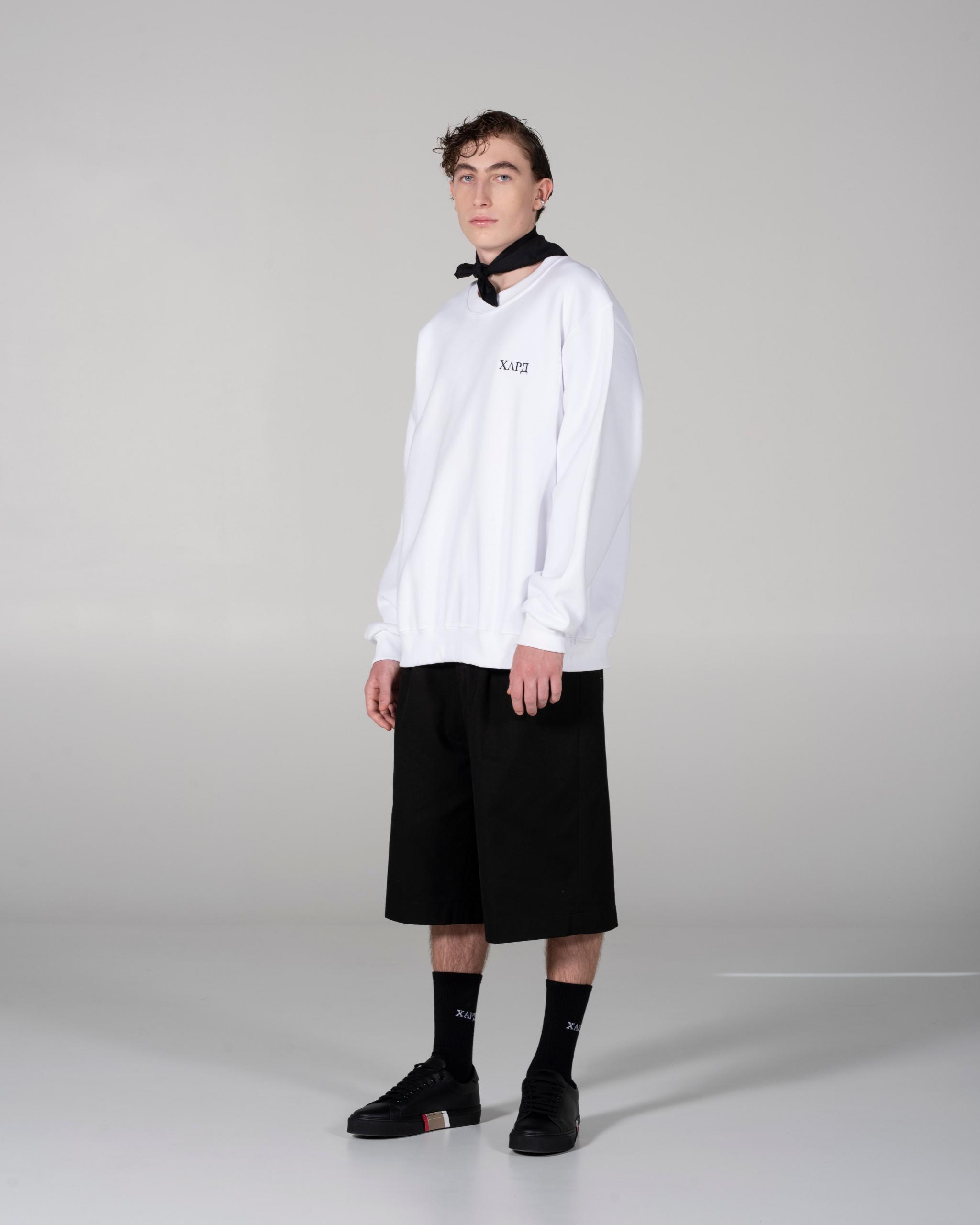 White Sweatshirt With Mini Logo
