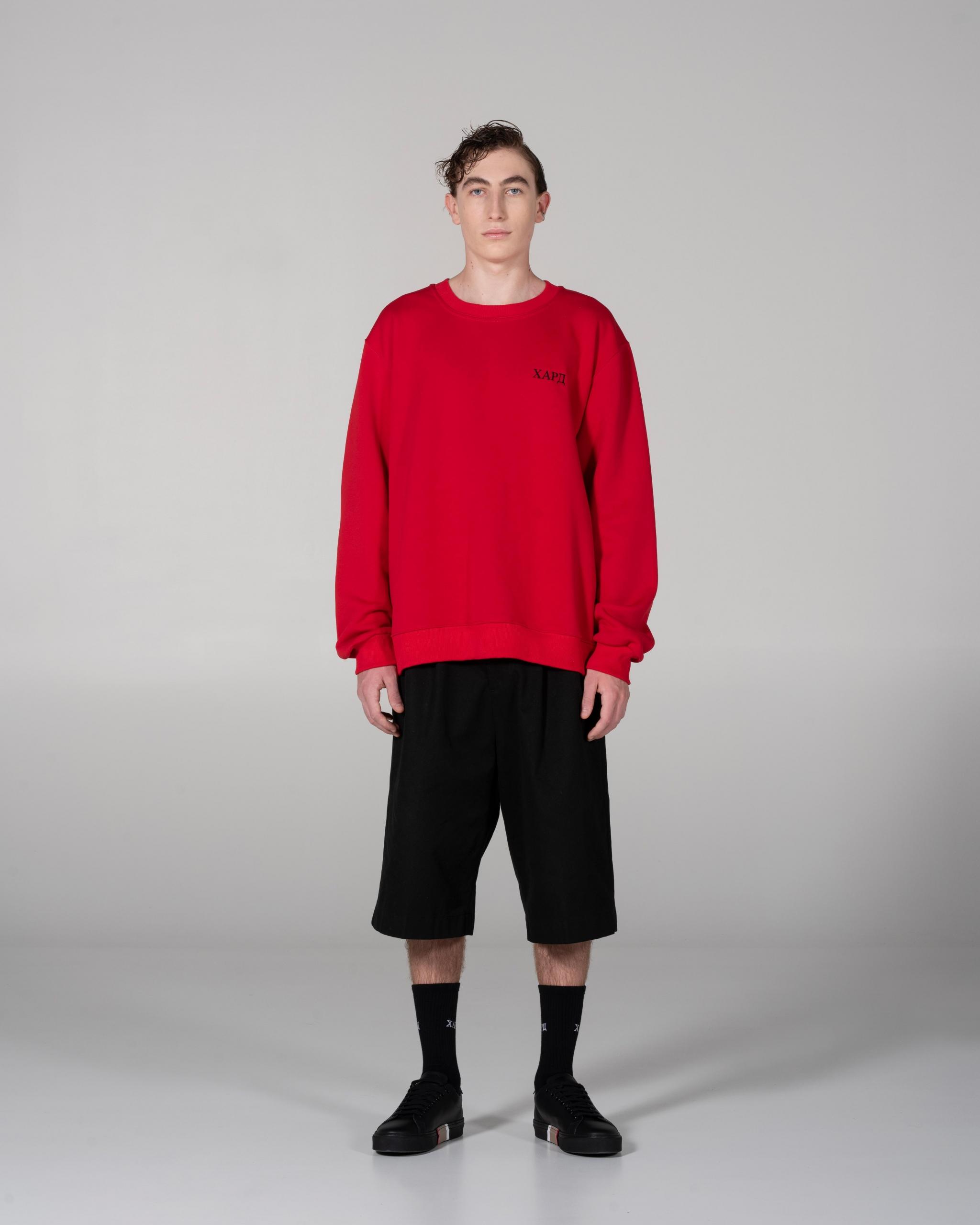 Red Sweatshirt With Mini Logo